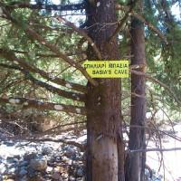 Φαράγγι Ίλιγγα ή Καβή - Kavis Gorge